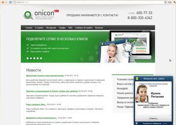 Приветственное окошко onicon